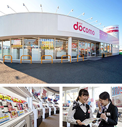 shop-iwade