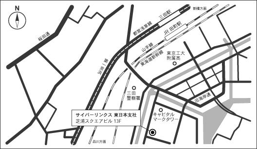 東日本支社マップ