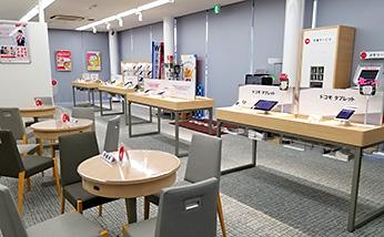 ドコモショップ橋本彩の台店