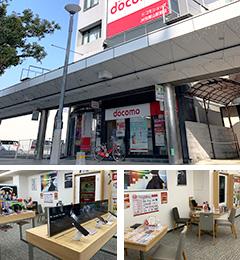 ドコモショップJR和歌山駅前店